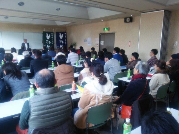 ◆講師◆ 株式会社サン京都 石塚保博氏
